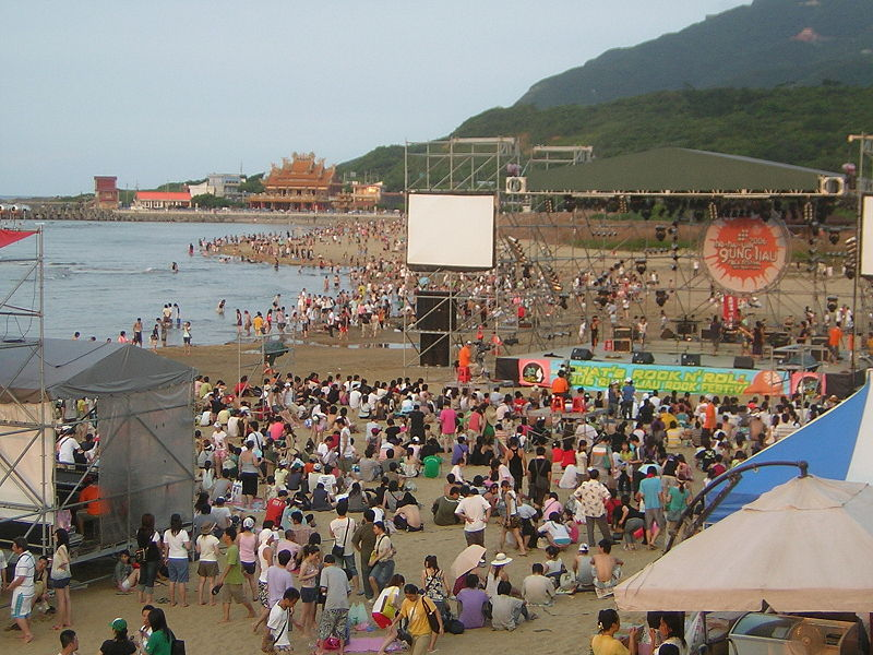 Fulong Beach Taiwan - Hohaiyan Rock Festival