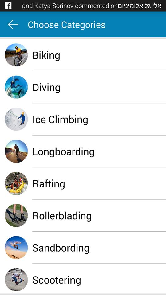 Extreme Trip app - categories